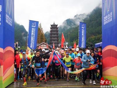2018张家界山地马拉松开赛 两千余名中外选手峰林悦跑