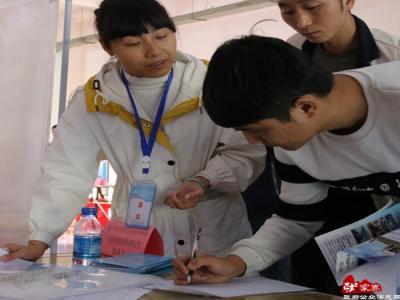 湘西北2019届毕业生双选会在张家界航院举行