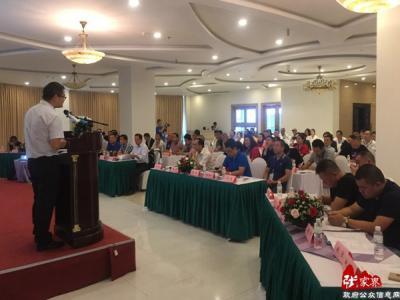 张家界市举办旅行社旅游安全生产培训暨行业发展论坛