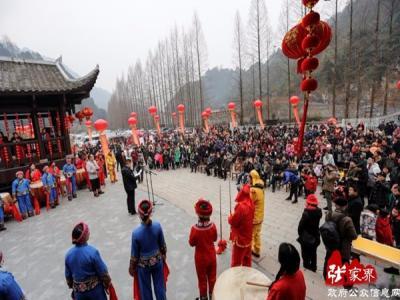张家界王家坪举办首届土家年货节