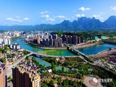 张家界入选WFBA中国特色魅力城市200强全名单