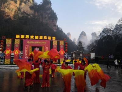 张家界锣鼓塔街道 民俗文化展演庆新春