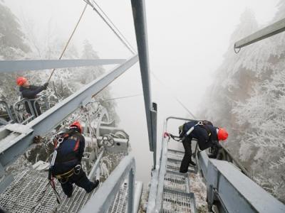 张家界战低温冰冻 保旅游安全