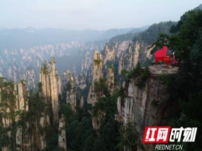 张家界系列诗歌音乐文化旅游活动获中国诗歌创新奖