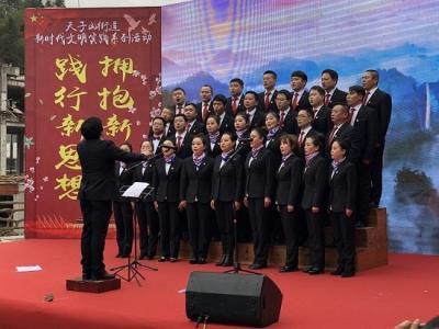 张家界天子山街道举办第二届春节文化活动