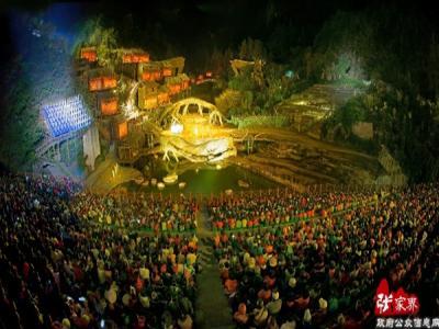 张家界实景剧《天门狐仙》3月8日升级复演