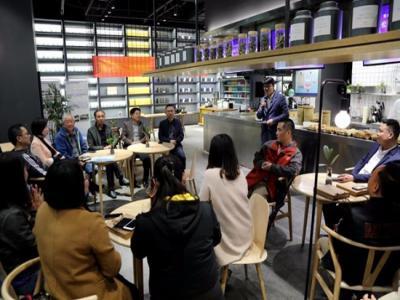 张家界举办国际化导游人才团队主题沙龙