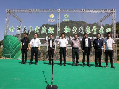 张家界武陵源举办第四届农耕文化节