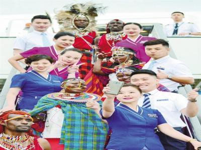 非洲民族歌舞庆祝 张家界-长沙-内罗毕航线开通