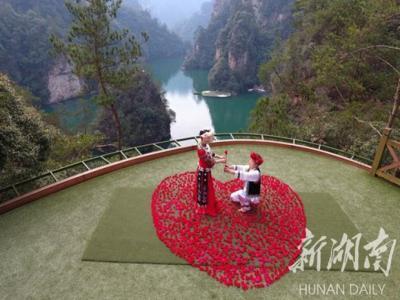 中国十大爱情主题景区13日相约武陵源