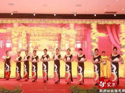 2019第二届冠礼台华服文化季在张家界启动