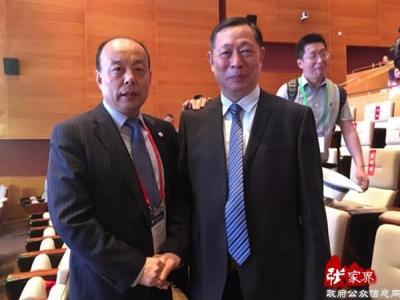 """张家界大峡谷董事长陈志冬获""""特别贡献奖"""""""