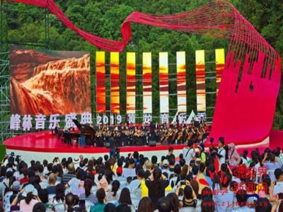 张家界黄龙音乐季迎来钢琴艺术周,最高奖项50万元