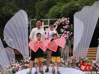 张家界宝峰湖七夕用传统民俗见证爱情