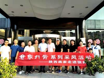 7名陕西画家来张家界核心景区开展采风活动
