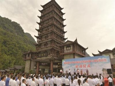 张家界启动影响游客利益问题专项监督检查
