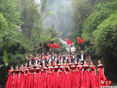 张旅集团拍摄《我爱你中国》MV献礼新中国70华诞