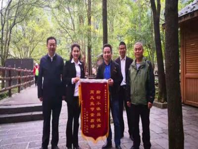 张管局金鞭溪管委会:真情服务 温暖人心