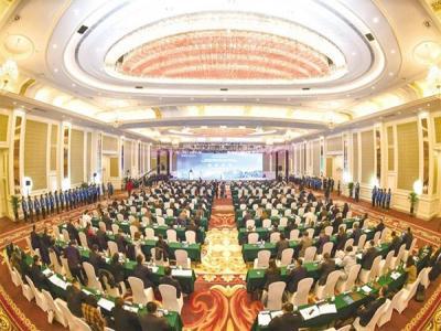 2019年(张家界)丝绸之路友好城市协作体年会召开
