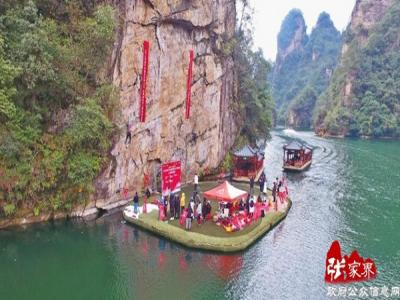 宝峰湖:两大竞技体育赛事激情上演