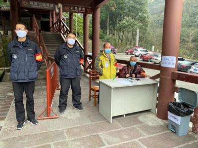 张家界武陵源核心景区旅游企业多措并举迎战复岗接客