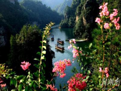 """张家界宝峰湖获评湖南""""美丽河湖"""""""