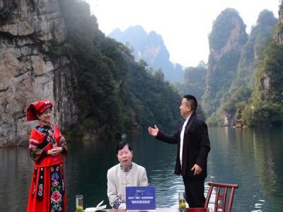 歌飞宝峰湖,张家界旅游智库专家对话民歌与旅游