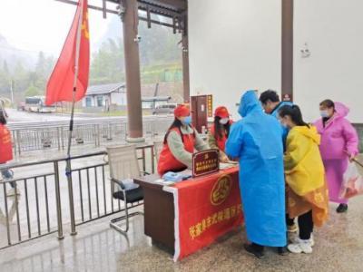 张家界志愿服务景区 传播旅游文明