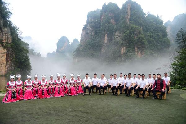 《星光大道》云录制首次走进张家界宝峰湖