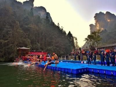2020张家界宝峰湖冬泳活动盛大举办